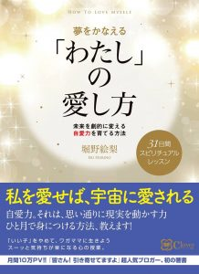 えりちゃんの本2